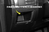马自达CX-52015款前排储物空间缩略图
