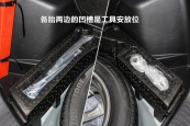 马自达CX-52015款储物空间缩略图