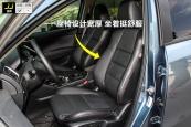 马自达CX-52015款前排座椅缩略图