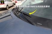 马自达CX-52015款雨刮器缩略图