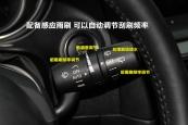 马自达CX-52015款方向盘缩略图