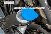 马自达CX-52015款玻璃水加注缩略图