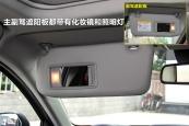 马自达CX-52015款遮阳板化妆镜缩略图