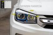 长安CS752015款车灯缩略图
