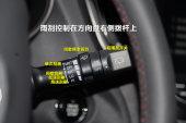 长安CS752015款方向盘缩略图