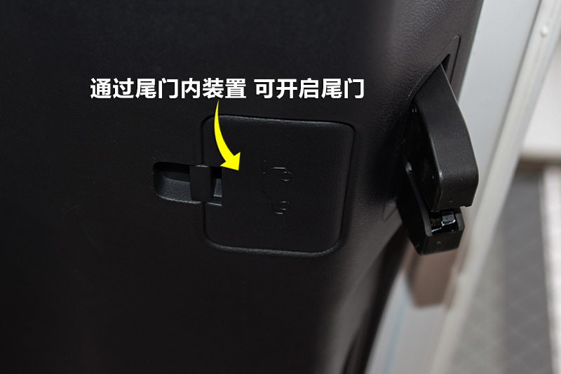长安CS75 1.8T 自动四驱精英型