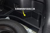 长安CS752015款储物空间缩略图