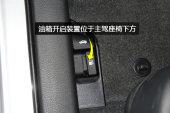 卡罗拉 双擎2016款油箱盖缩略图