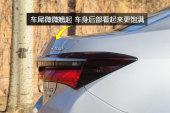 卡罗拉 双擎2016款整体外观缩略图