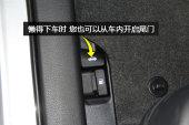 卡罗拉 双擎2016款开/关方式缩略图