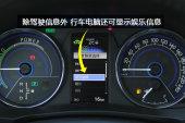 卡罗拉 双擎2016款中控区缩略图