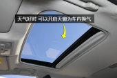 卡罗拉 双擎2016款天窗缩略图