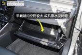 卡罗拉 双擎2016款前排储物空间缩略图