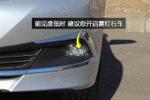 卡罗拉 双擎2016款车灯缩略图
