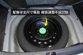 卡罗拉 双擎2016款备胎缩略图
