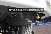 卡罗拉 双擎2016款排气缩略图