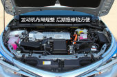 卡罗拉 双擎2016款布局缩略图