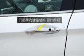 雅阁2016款车门缩略图