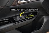 雅阁2016款车窗玻璃缩略图