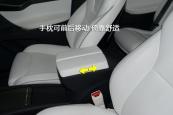 MODEL X2016款前排座椅缩略图