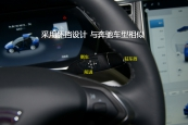 MODEL X2016款排挡杆缩略图