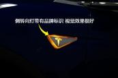 MODEL X2016款车灯缩略图