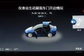 MODEL X2016款车门缩略图