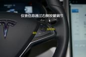 MODEL X2016款方向盘缩略图