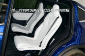 MODEL X2016款后排座椅缩略图