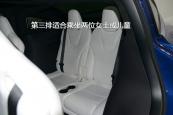 MODEL X2016款第三排座椅缩略图