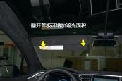 MODEL X2016款遮阳板化妆镜缩略图