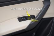 昕锐2016款车窗玻璃缩略图