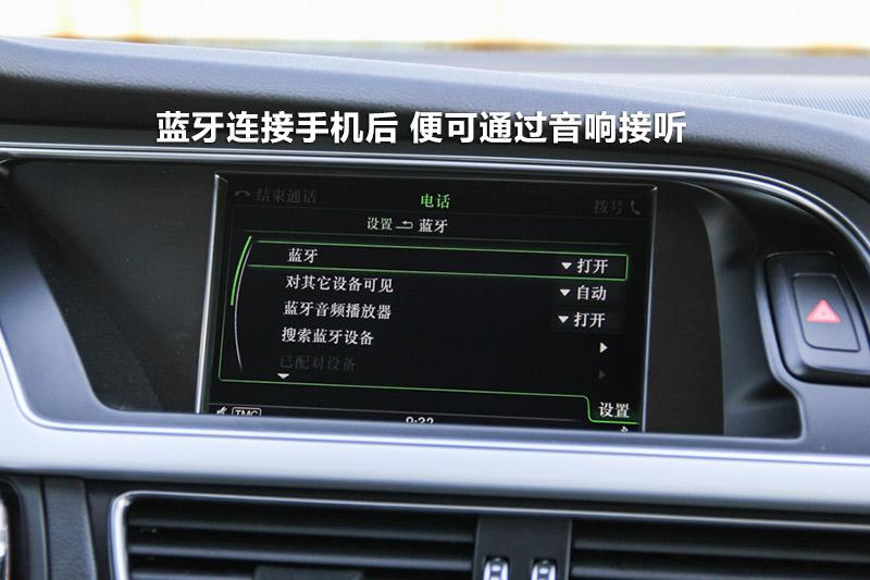蓝牙连接手机后,便可直接听手机内的歌曲,使用方便.