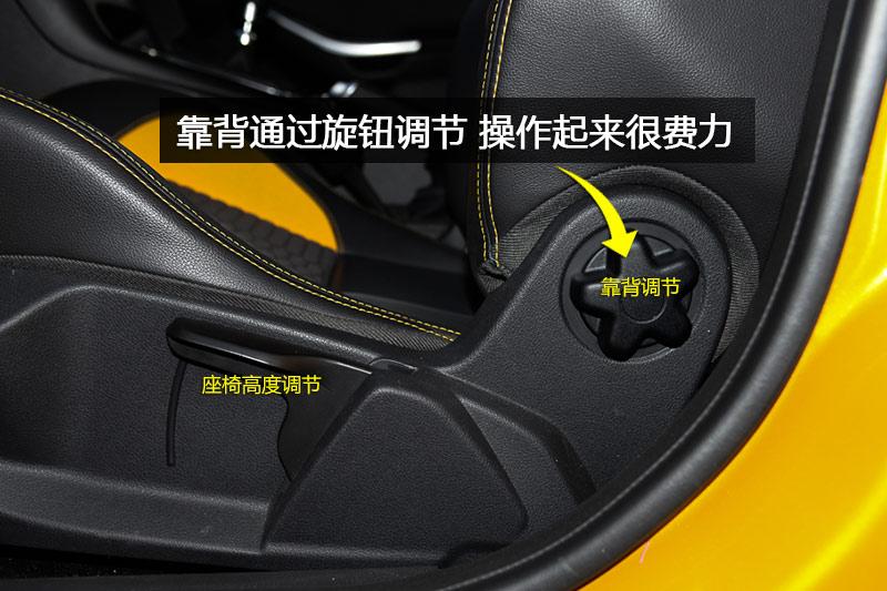 座椅可调节前后位置,高度以及靠背角度,手动调节较为费力.
