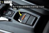 Huracan2016款手刹缩略图