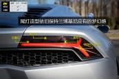 Huracan2016款车灯缩略图