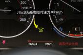 宝马3系2016款方向盘缩略图