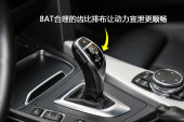 宝马3系2016款排挡杆缩略图