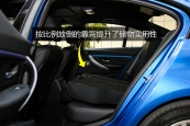 宝马3系2016款车身缩略图