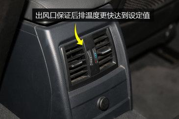 宝马328i xDrive M运动型