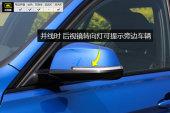 宝马3系2016款车灯缩略图