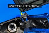 宝马3系2016款油箱盖缩略图