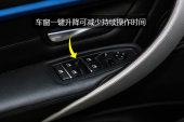 宝马3系2016款车窗玻璃缩略图