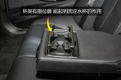 宝马3系2016款后排座椅缩略图