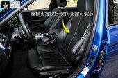 宝马3系2016款前排座椅缩略图