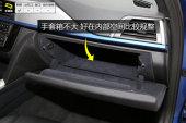 宝马3系2016款前排储物空间缩略图