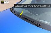 宝马3系2016款雨刮器缩略图