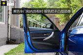 宝马3系2016款车门缩略图