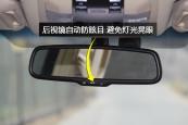 普拉多2016款车身缩略图
