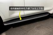 普拉多2016款车门缩略图
